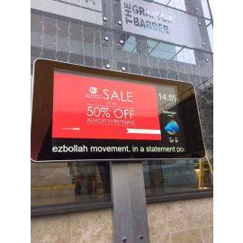 43in Weatherproof High Brightness Outdoor Digital Signage Display LED Backlit LCD DS43OD